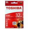 THẺ NHỚ 32GB TOSHIBA EXCERIA MICRO SDHC CLASS 10